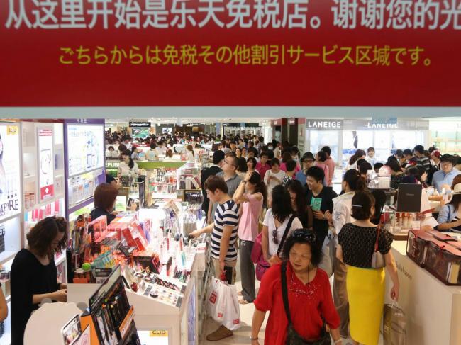 中国女子在韩国逛街时被炸伤 获赔1.26亿