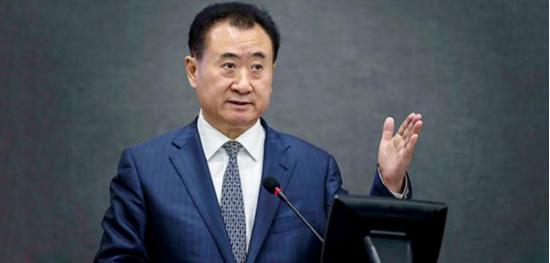 万达千万腐败案被曝 王健林屡禁不止
