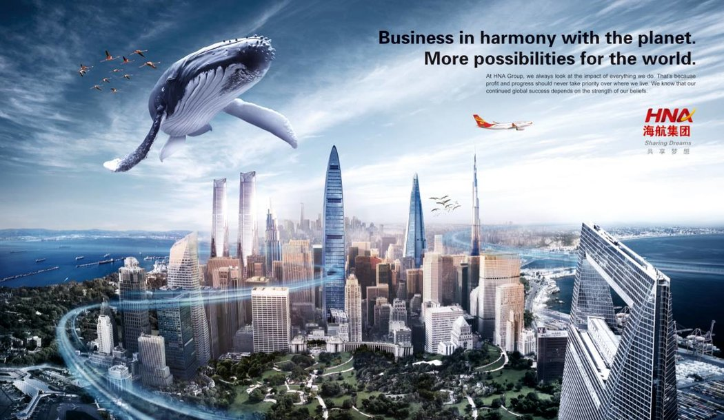 在海航的Facebook页面上突出企业社会责任的广告。 该公司在《彭博商业周刊》和《华尔街日报》上刊登了类似的整版广告。