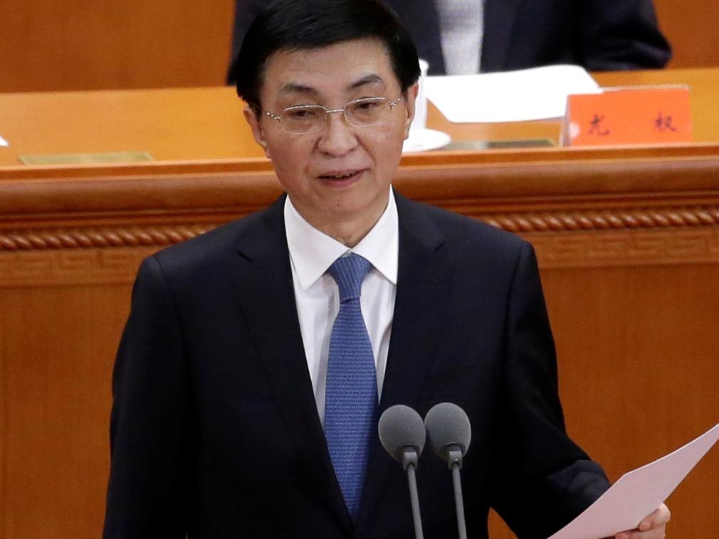 北戴河会议召开 曝光王沪宁隐身内情
