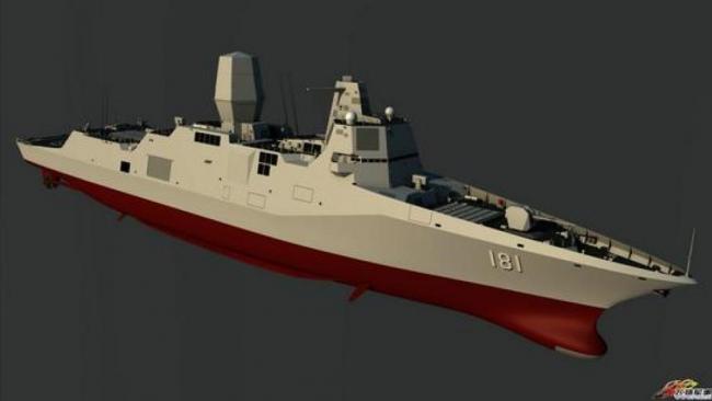 中国海军驱逐舰台北号命名呼之欲出