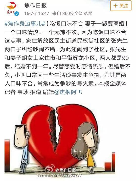 离婚大数据曝光让人心寒,是什么谋杀了你的爱情