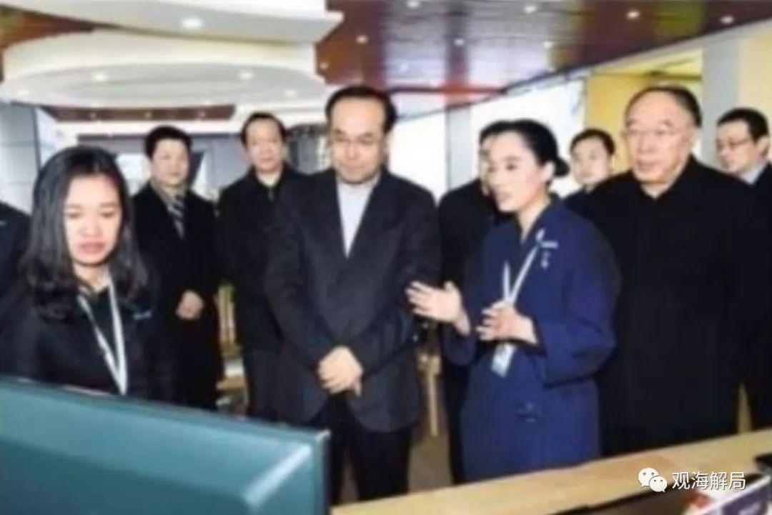 官员私存反动杂志 与孙政才情妇有纠葛