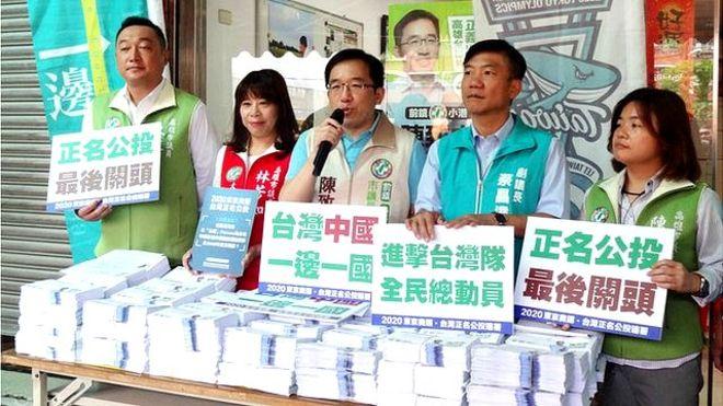 台湾开启战国时代:小党林立 百家争鸣