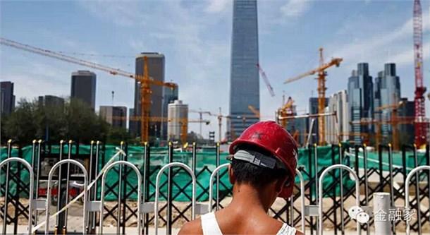 """""""中国 地产""""的图片搜索结果"""