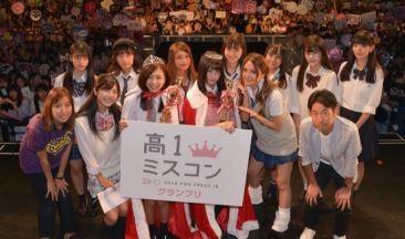甜笑的暴击!她是日本最正女高中生