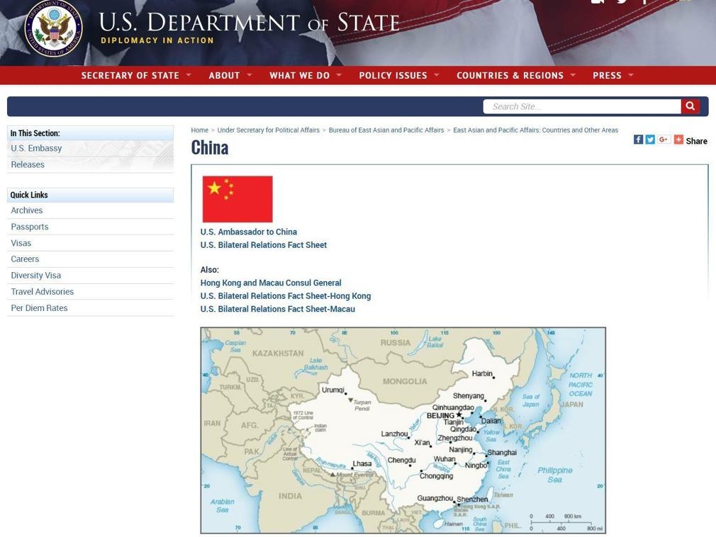 美国务院官网将台湾纳中国版图 台关切