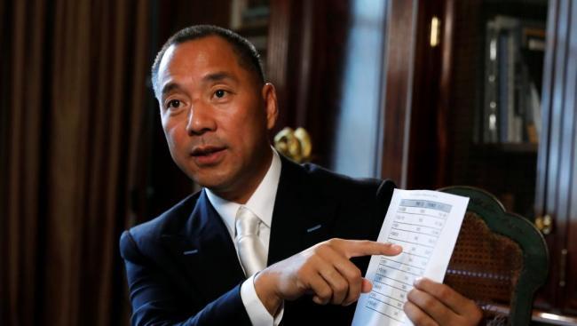 香港警方调查郭文贵洗钱案冻结在港资产