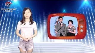 黄晓明卷入股票操纵案背后:名下竟如此(视频)