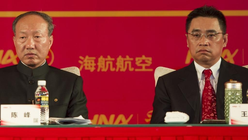 陈峰之子出任海航集团副首席执行官