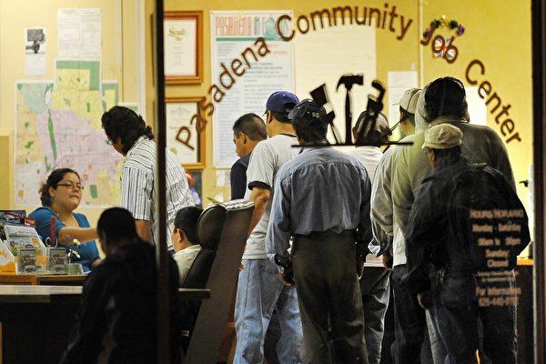 美国年轻人失业率创50年来最低点