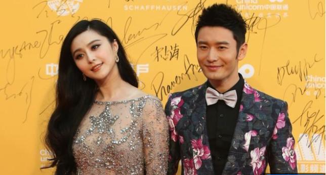 中国娱乐巨星们的巨额财富触动了谁的怒