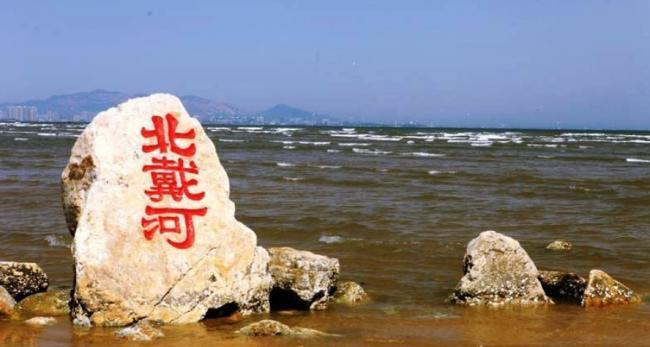 北戴河会议之后 北京决心要干这件大事