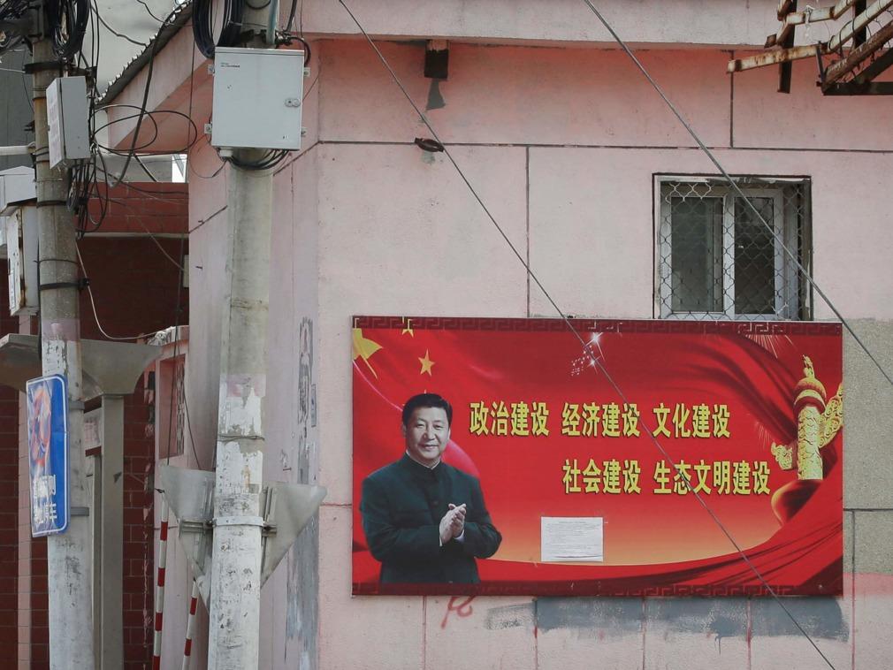 解码中共:习近平王沪宁同台的政治分量