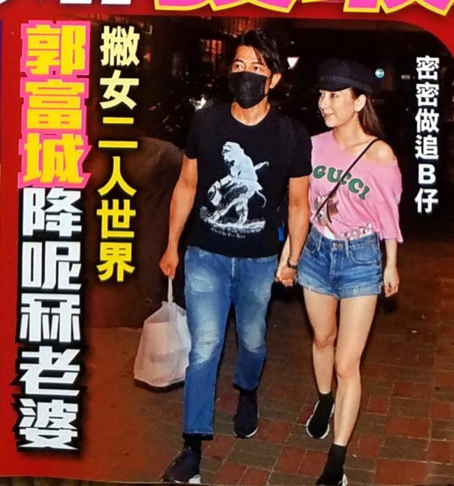 郭富城在香港和方媛十指紧扣甜蜜约会