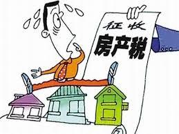 任志强再开炮 中国征房产税先做到15点