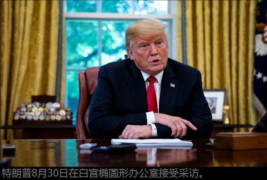 川普警告WTO:好自为之 否则美国将退出