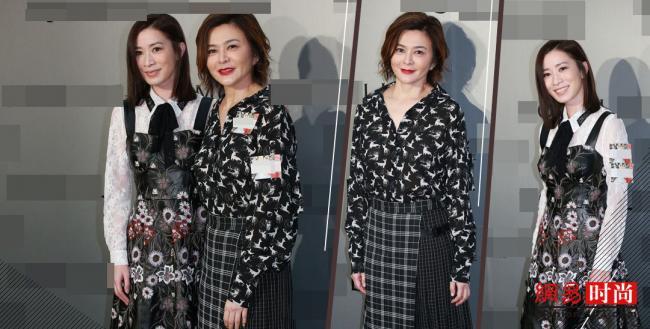 关之琳与佘诗曼同穿黑白裙装同台PK