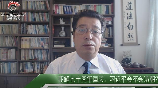 朝鲜七十周年国庆,习近平会不会访朝?(视频)
