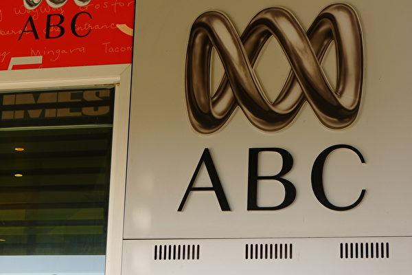 为华为报复?澳洲广播在中国突然被封