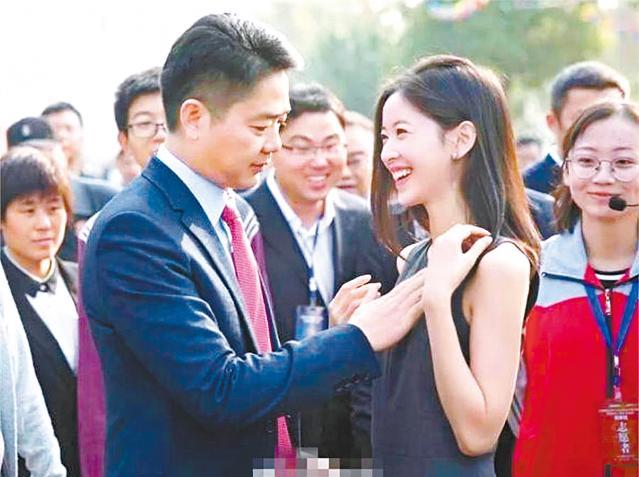 奶茶妹离婚得不到一分 刘强东的四个女人