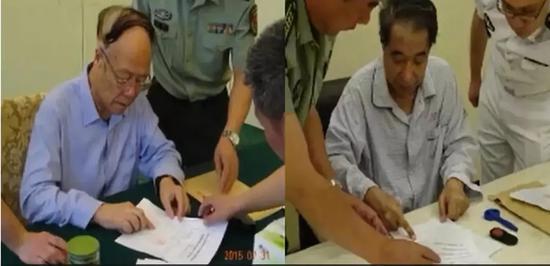 郭伯雄徐才厚被中央军委文件点名