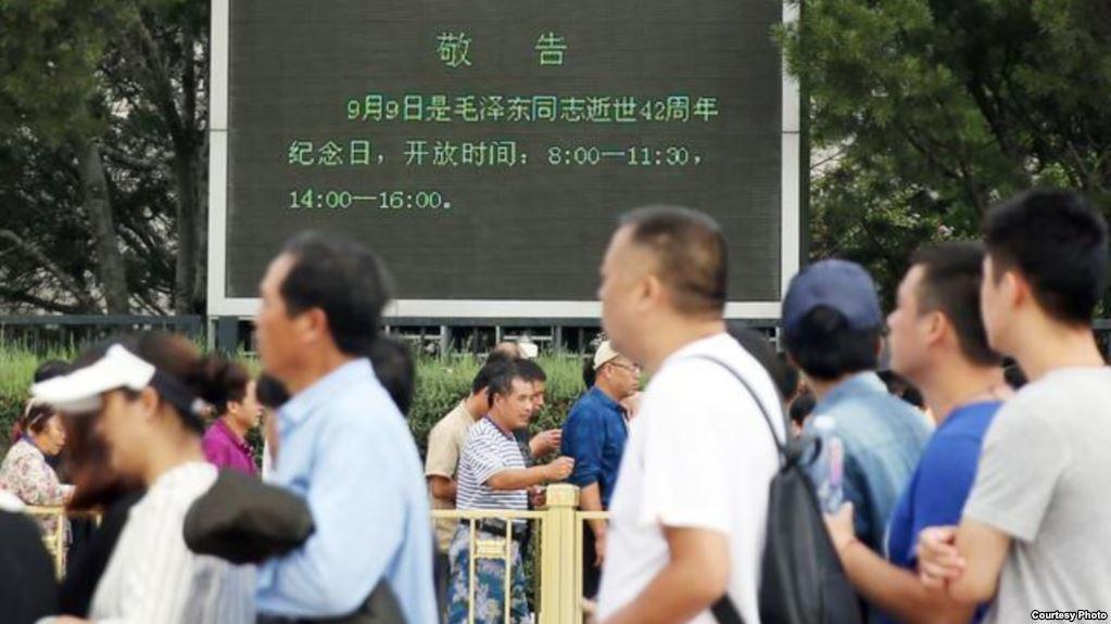 毛泽东逝世纪念日 官方低调 民间复杂