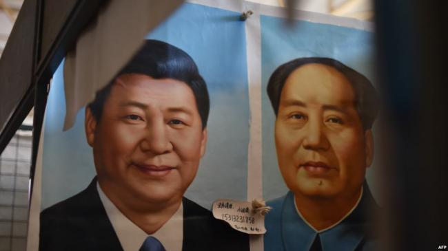 浩劫变探索 中国新版教科书竟粉饰文革