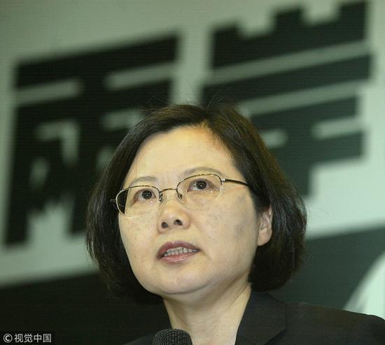 """""""台独""""死心了 美国务院称""""中国台北"""""""