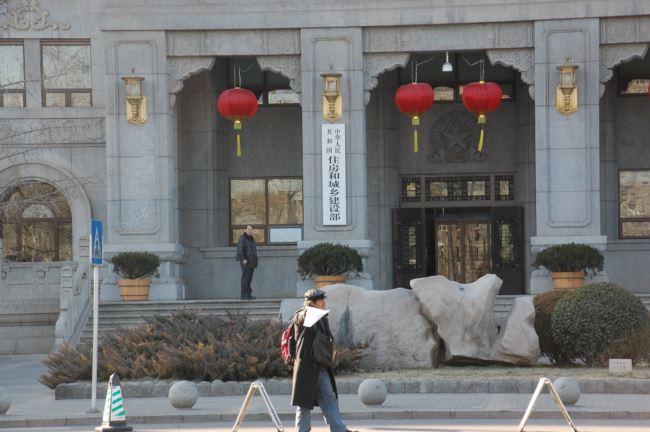 和北京高官性交易?黄艳告郭文贵案最新