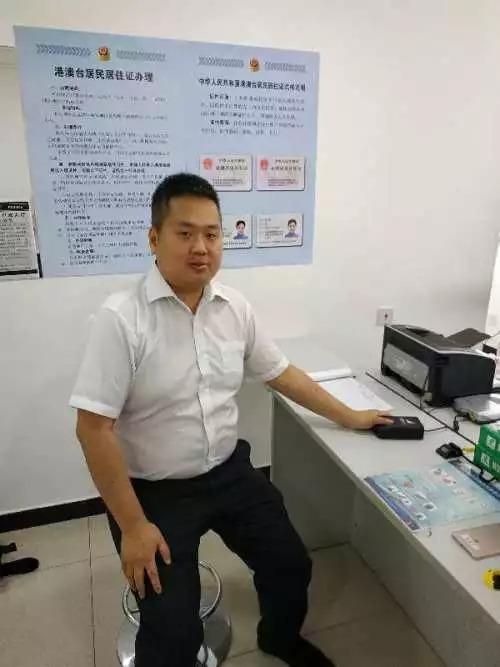 北大台籍博士:刚办居住证被台当局恐吓