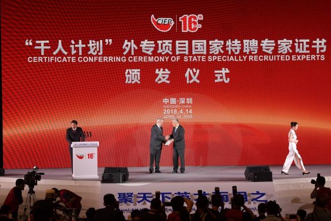 中国在2009年启动「千人计画」。 图为今年4月第16届中国国际人才交流大会在深圳举行,颁发「千人计画」外国专家项目的特聘专家证书。(中通社)