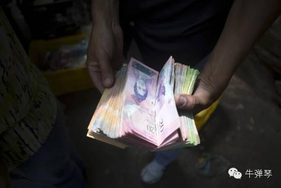 委内瑞拉总统访华 网友:千万不能赖账啊