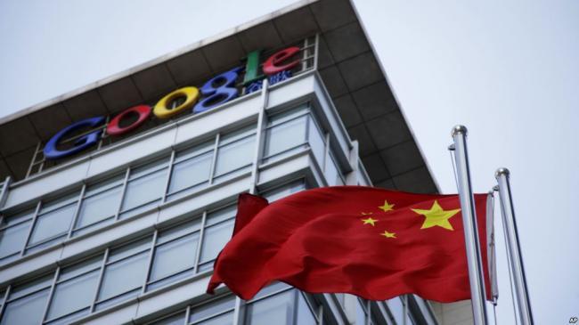 美16位跨党派议员质询谷歌重返中国