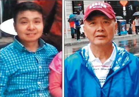 华裔男子失踪一年多 家人盼着宣判死亡