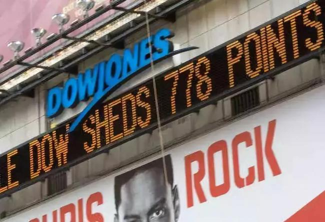 十年之前,华尔街的天就这样塌了……