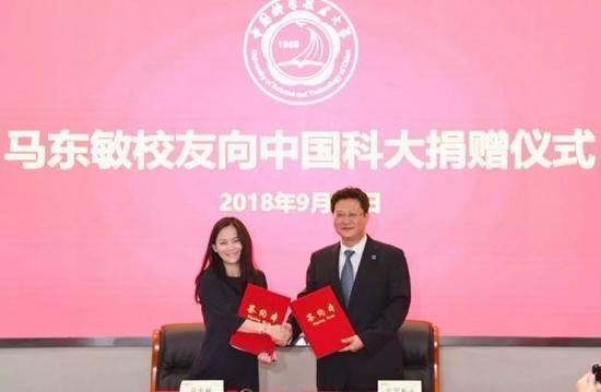 李彦宏妻子   向中科大捐1亿元人民币
