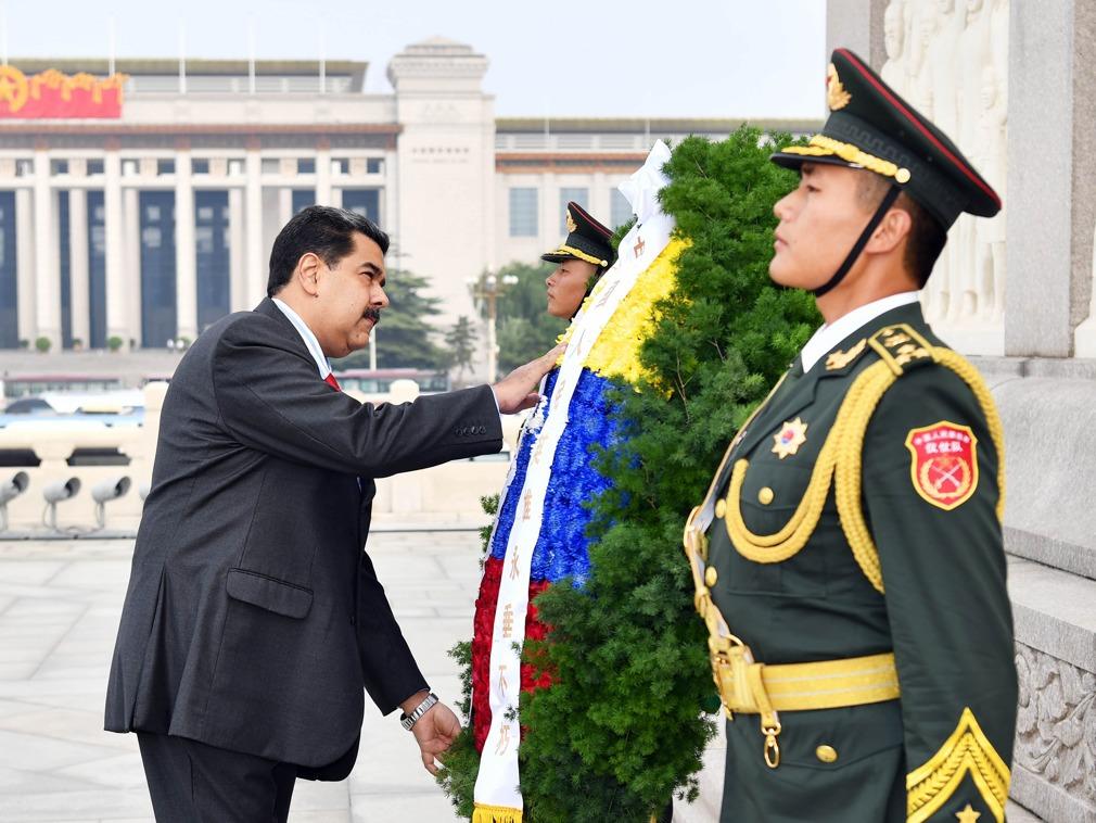 """获巨额金援 委内瑞拉称中国""""大姐姐"""""""
