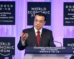 李克强 中国绝不搞竞争性的贬值