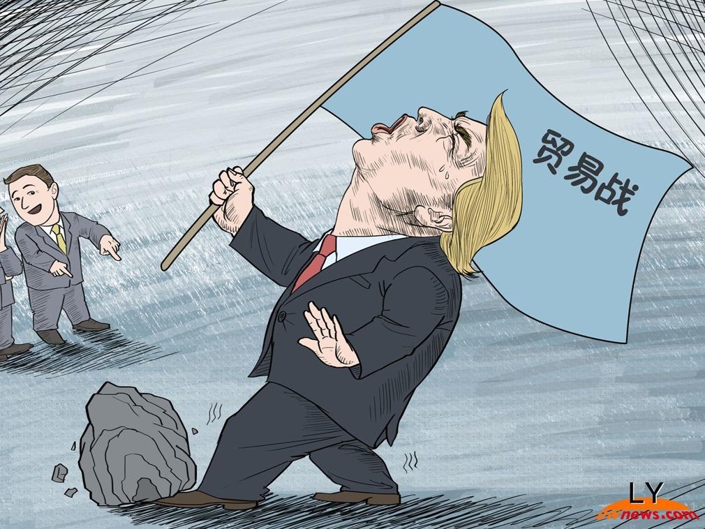 中国600亿清单抓住美国一痛点