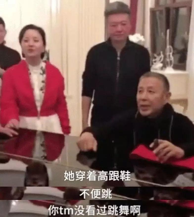毕福剑刘强东到金融女 饭局教会我们…