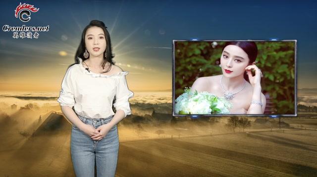 """范冰冰终于""""露脸"""",马云""""承诺""""泡汤了(视频)"""