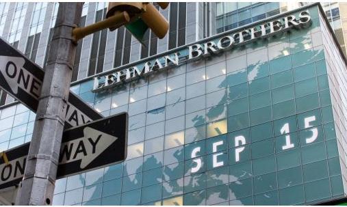 下一场金融危机不可避免 而且还要更惨烈?
