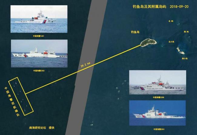中日钓鱼岛对峙3天 卫星图曝光