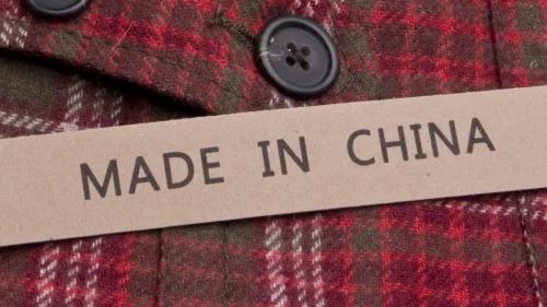 """美国人原来可以没有""""中国制造"""""""