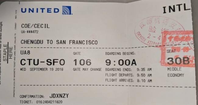美国公民入境中国  遭机场海关遣返