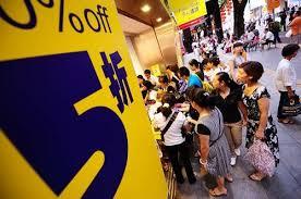 中国政府进入紧急状态    大力促消费