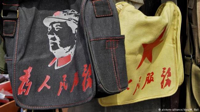 毛泽东怎样变成了流行文化产品?
