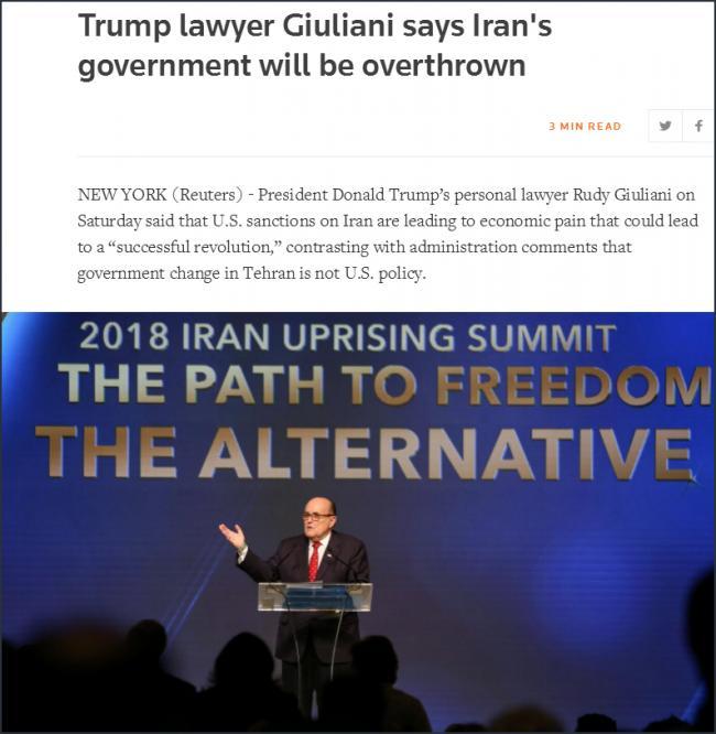 """""""美国最终会推翻伊朗政府 革命成功"""""""