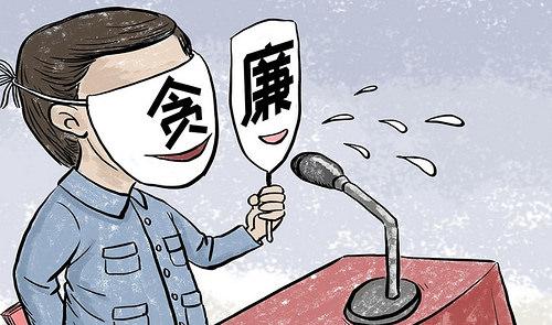 中共贪官搞迷信 高官香港求符放枕头下
